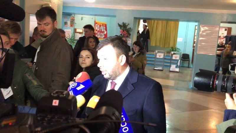 ЦИК ДНР объявил Пушилина избранным главой республики | 14 ноября | Вечер | СОБЫТИЯ ДНЯ | ФАН-ТВ