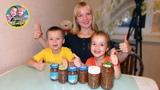 Мама с детьми делают Витаминную бомбу Mom and kids make Vitamin bomb