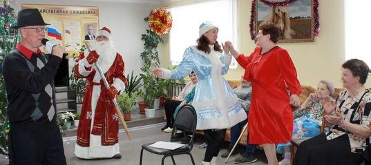 Строчковский дом интернат для престарелых и стационарный дом интернат для престарелых