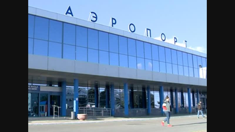 Омскому аэропорту могут присвоить имя Сергея Манякина