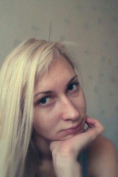 Ольга Одайник, 31 января 1990, Чебоксары, id122363152
