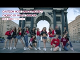 CAUTION HOT! dance project ST &amp DANU НАРУЛИ