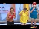 Дневники похудения с Анитой Луценко 3 неделя 4 занятие