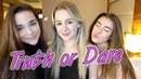 Truth or Dare ft. Kalani and Kendall | Chloe Lukasiak
