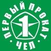 ПРОКАТ ,АРЕНДА ИНСТРУМЕНТА ЧЕЛЯБИНСК