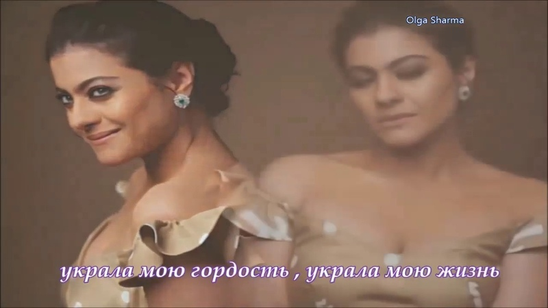 Шахрукх Кхан и Каджол independent girl рус субтитры