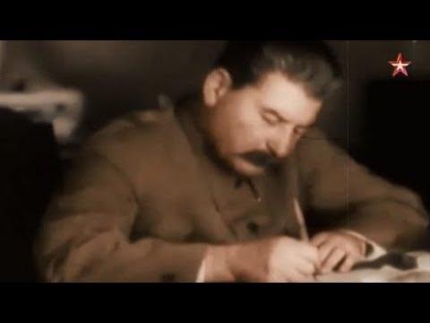 Загадки века. Почему Сталин пощадил Гитлера? 9 04 2018.