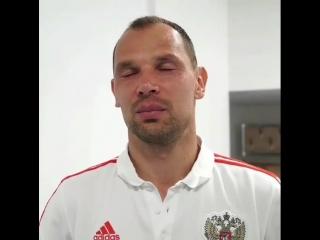 #Repost @ teamrussia・・・Сергей Игнашевич объявил о завершении футбольной карьеры.⠀Сергей @ ignashevich4, спасибо за всё, а ос