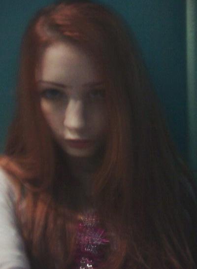 Кристина Антипенко, 1 декабря 1996, Курган, id34135564