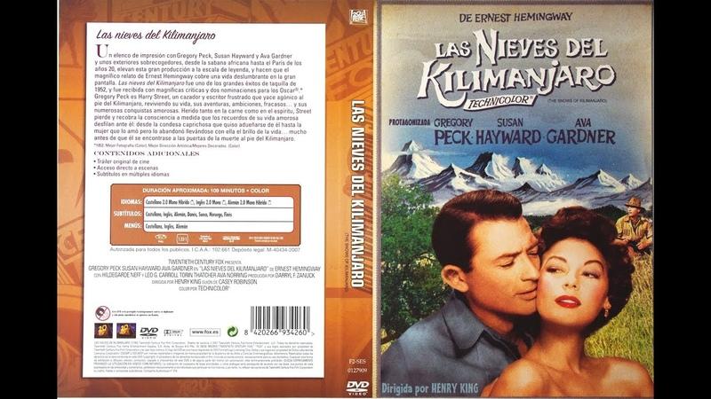 Grandes Clasicos en ColorLas nieves del Kilimanjaro *1952*