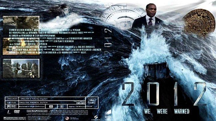 2012 2009 фантастика фильм катастрофа приключения