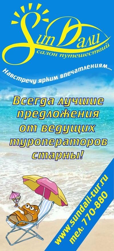 Елена Заозерская, 15 марта , Белгород, id221121041
