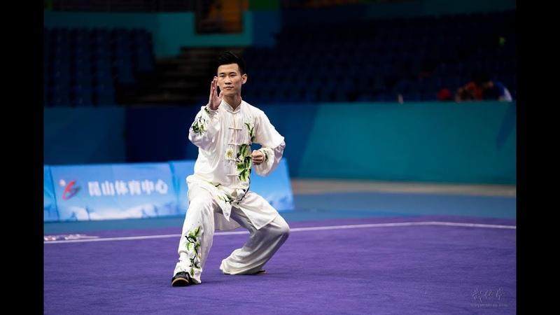 男子太极拳 第4名 江苏 吴翔晨 9 63分 jiang su wu xiang chen