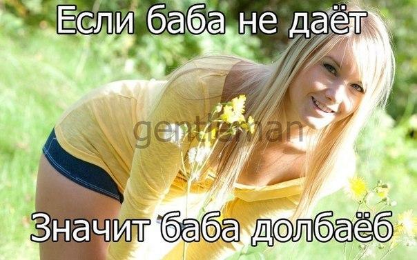 kak-trahnut-zhenu-v-lesu