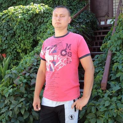 Артур Демянчук, 26 сентября 1984, Днепропетровск, id37639700