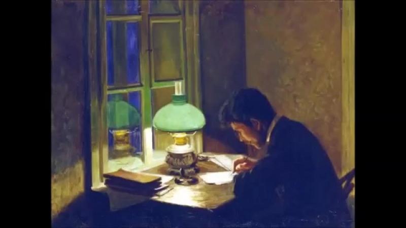 Александр Грин Зелёная лампа аудиокнига
