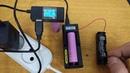 Как восстановить литиевые аккумуляторы 3 7v