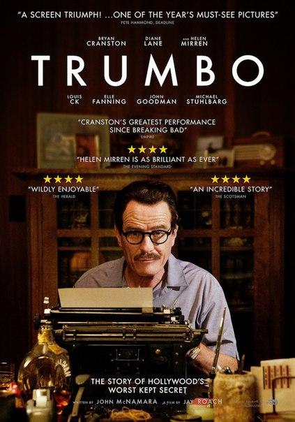 Трамбо (2015)