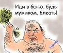 Вася Пупкин фото #13