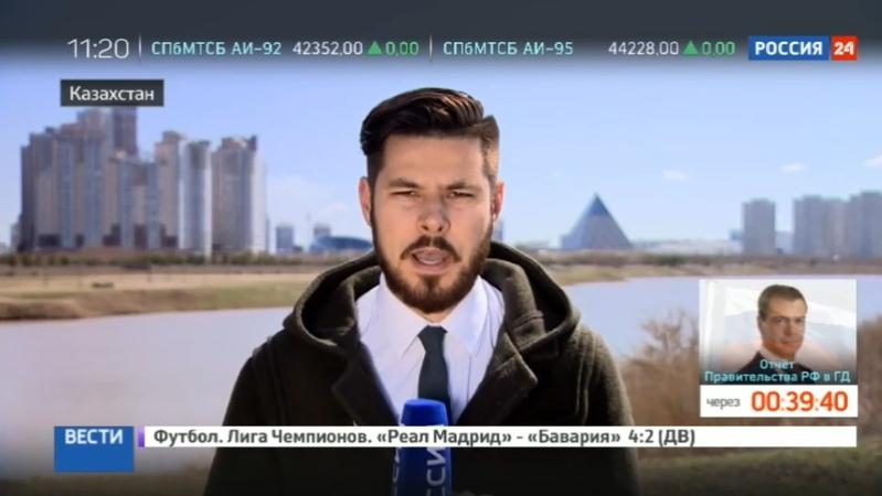 Новости на Россия 24 • В Казахстане реки вышли из берегов после сильных дождей