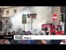 NC Рим - сгорел автобус