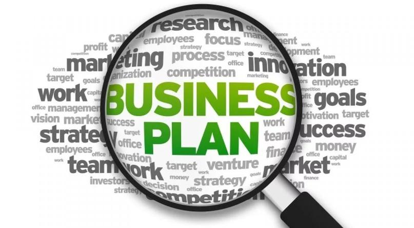 Ошибки бизнес планов бизнес план переработки леса