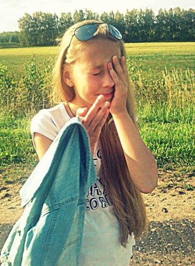 Елизавета Головкина, 17 августа , Ленск, id166026777