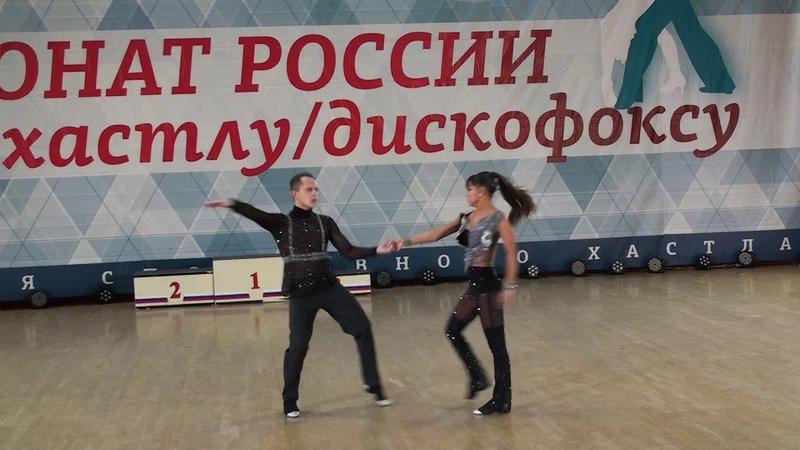 8.12.2018 ЧР Absolute Fast 2 место №325 Максим Истомин - Регина Цокур