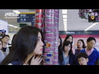 Промо-видео про Бэк Чжуна (Кан Со Ра) дорама «Любовь Бён Хёка».
