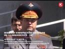 КРТВ Военному клиническому госпиталю им А А Вишневского 50