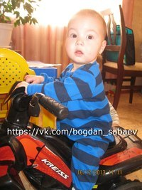 Поможем Богдану