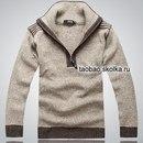 Цена: 569р. + доставка до Екатеринбурга http://taobao.skolka.ru/cat/item/13179819330