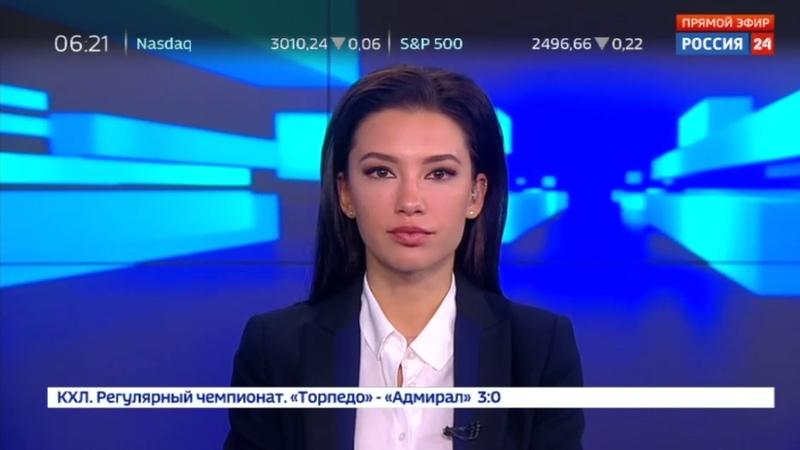 Новости на Россия 24 А была ли ракета