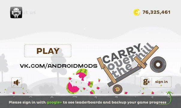 Скачать Carry Over The Hill для android