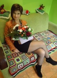 Оля Осьмак, 7 февраля , Дюртюли, id115717361