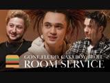 GONE.Fludd, CAKEBOY и IROH посетили Room Service