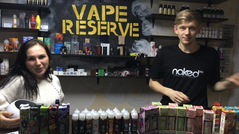 VapeReserve Электронные сигареты и жидкости Live