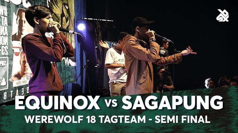 EQUINOX vs SAGAPUNG | Werewolf Tag Team Beatbox Championship 2018 | Semi Final