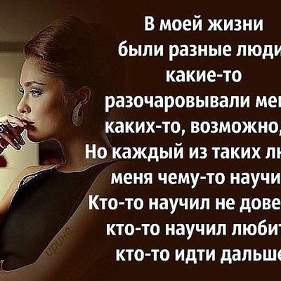 Светлана Дергач
