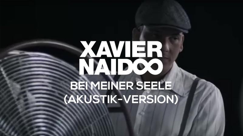 Xavier Naidoo - Bei meiner Seele Akustik-Version [Official Video]