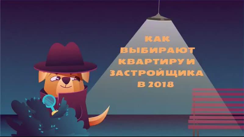 Читайте статью по ссылке: profit-lab.ru/article/portret-v-cifrah-pokupatel-nedvizhimosti-v-2018-godu/
