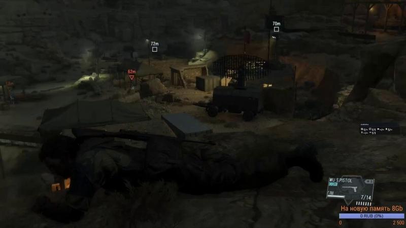 Шило в .... и фантомный зуд. Metal Gear Solid V полное прохождение.Часть 4. [Metal Gear Solid V]