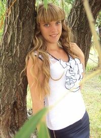 Диана Шевченко