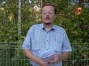 Обращение поэта Николая Боголюбова в связи с возобновлением уголовного преследования