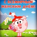 Владимир Богомолов фото #2
