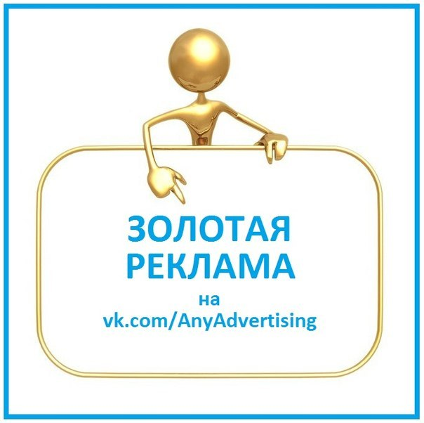 Бесплатные объявления покупки домов в болграде