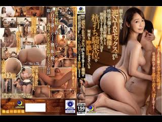 Shinoda yuu [lulu-005]{порно хентай hentai javseex porno brazzers married woman milf mother mature аниме anime}