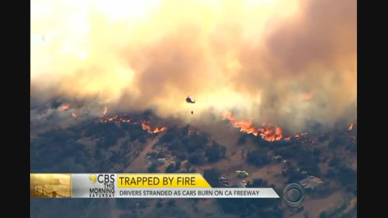 Калифорнийский ад