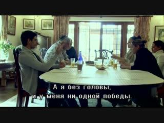 Израильский сериал - Короли кухни 30 серия