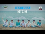 BTOB - Comeback Next Week @ Music Bank 180615